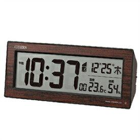 【正規品】リズム時計 クロック CITIZEN シチズン 8RZ195-023 目覚まし時計