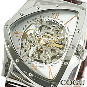 COGU コグ 腕時計 BS00T-WRG メンズ 男 限定 日本未発売 機械式 自動巻き スケルトン デザインウォッチ【ポイント還元】