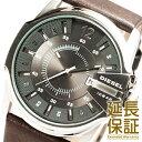 【レビュー記入確認後1年保証】ディーゼル 腕時計 DIESEL 時計 並行輸入品 DZ1206 メンズ