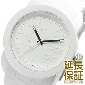 【並行輸入品】DIESEL ディーゼル 腕時計 DZ1436 メンズ Franchise フランチャイズ