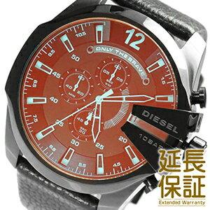 【並行輸入品】ディーゼル DIESEL 腕時計 DZ4323 メンズ MEGA CHIEF メガチーフ クロノグラフ