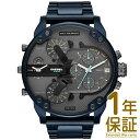 【並行輸入品】DIESEL ディーゼル 腕時計 DZ7414 メンズ Mr Daddy ミスターダディ クオーツ