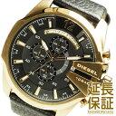 【レビュー記入確認後1年保証】ディーゼル 腕時計 DIESEL 時計 並行輸入品 DZ4344 メンズ MEGA CHIEF メガチーフ