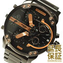 【レビュー記入確認後1年保証】ディーゼル 腕時計 DIESEL 時計 並行輸入品 DZ7312 メンズ Mr. Daddy ミスター ダディ