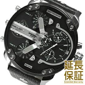 【並行輸入品】DIESEL ディーゼル 腕時計 DZ7313 メンズ MR.DADDY ミスター ダディ