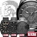 【レビュー記入確認後次回送料無料クーポン】ディーゼル 腕時計 DIESEL 時計 並行輸入品 DZ4282 DZ4283 DZ4309 DZ4355…