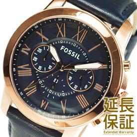 FOSSIL フォッシル 腕時計 FS4835IE メンズ GRANT グラント