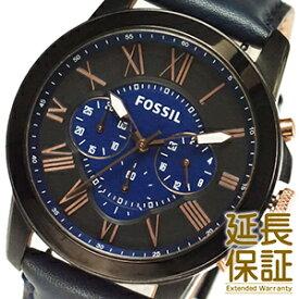 FOSSIL フォッシル 腕時計 FS5061 メンズ GRANT グラント