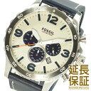 【レビュー記入確認後1年保証】フォッシル 腕時計 FOSSIL 時計 並行輸入品 JR1480 メンズ Nate Chronograph ネイト ク…