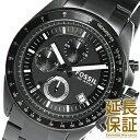 【レビュー記入確認後1年保証】フォッシル 腕時計 FOSSIL 時計 並行輸入品 CH2601 メンズ SPEEDWAY スピードウェイ クロノグラフ