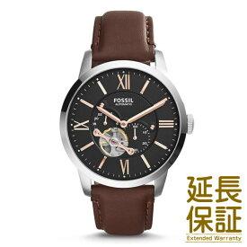 FOSSIL フォッシル 腕時計 ME3061 メンズ TOWNSMAN タウンズマン