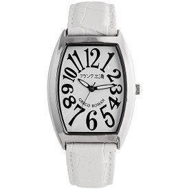【国内正規品】FRANK三浦 フランク三浦 腕時計 FM00K-W ユニセックス 零号機(改) グレコローマン400戦無敗記念モデル