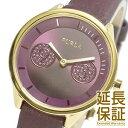 【レビュー記入確認後1年保証】フルラ 腕時計 FURLA 時計 並行輸入品 R4251102516 レディース METROPOLIS 31 メトロポ…