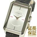 【あす楽】【並行輸入品】フルラ FURLA 腕時計 R4251104505 レディース DIANA ディアーナ