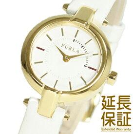 a05883e2aaa0 【並行輸入品】フルラ FURLA 腕時計 R4251106502 レディース LINDA リンダ