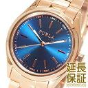 【レビュー記入確認後1年保証】フルラ 腕時計 FURLA 時計 並行輸入品 R4253101501 レディース Eva 35 エヴァ 35