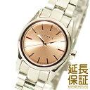 【レビュー記入確認後1年保証】フルラ 腕時計 FURLA 時計 並行輸入品 R4253101517 レディース Eva 25 エヴァ 25