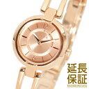 【レビュー記入確認後1年保証】フルラ 腕時計 FURLA 時計 並行輸入品 R4253106501 レディース LINDA リンダ