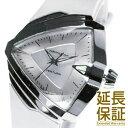 HAMILTON ハミルトン 腕時計 H24251391 レディース VENTURA ベンチュラ