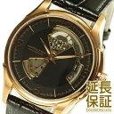 【レビュー記入確認後7年保証】ハミルトン 腕時計 HAMILTON 時計 並行輸入品 H32575735 メンズ ジャズマスター ビュー…