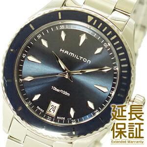 【レビュー記入確認後7年保証】ハミルトン 腕時計 HAMILTON 時計 並行輸入品 H37451141 メンズ JAZZMASTER SEAVIEW ジャズマスター シービュー