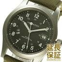 【レビュー記入確認後7年保証】ハミルトン 腕時計 HAMILTON 時計 並行輸入品 H69419363 メンズ KHAKI FIELD カーキ フィールド メ...