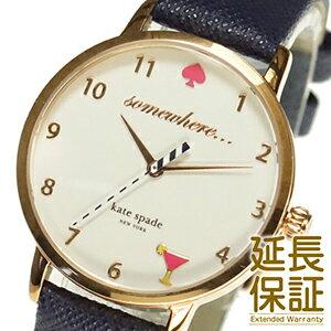 【レビュー記入確認後1年保証】ケイトスペード 腕時計 KATE SPADE 時計 並行輸入品 KSW1040 レディース Metro メトロ Happy Hour ハッピーアワー