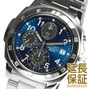 【レビュー記入確認後7年保証】【正規品】海外SEIKO 海外セイコー 腕時計 SND193P メンズ 男 【クロノグラフ】シルバ…