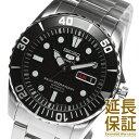 【レビュー記入確認後7年保証】【正規品】海外SEIKO 海外セイコー 腕時計 SNZF17J1 メンズ 男 新品 SEIKO5(セイコー5)…
