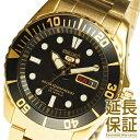 【レビュー記入確認後7年保証】【正規品】海外SEIKO 海外セイコー 腕時計 SNZF22J1 メンズ 男 SEIKO5 SPORTS(セイコー…