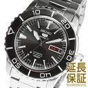 【レビュー記入確認後7年保証】【正規品】海外SEIKO 海外セイコー 腕時計 SNZH55J1 メンズ SEIKO 5 SPORTS セイコーファイブスポーツ 自動巻き
