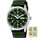 【正規品】海外SEIKO 海外セイコー 腕時計 SNZG09JC メンズ SEIKO 5 セイコーファイブ SPORTS スポーツ AUTOMATIC 自動巻き SNZG09JC
