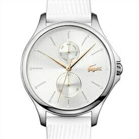 【並行輸入品】LACOSTE ラコステ 腕時計 2001023 レディース KEA クオーツ