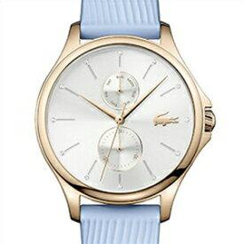 【並行輸入品】LACOSTE ラコステ 腕時計 2001024 レディース KEA クオーツ