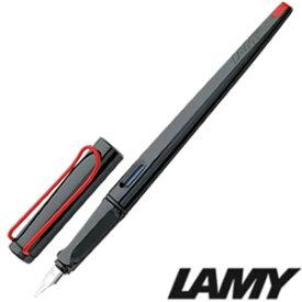 LAMY ラミー 筆記具 L15-B joy単品 万年筆 BLACK ブラック 1.5mm