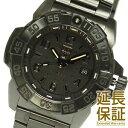 【レビュー記入確認後1年保証】ルミノックス 腕時計 LUMINOX 時計 並行輸入品 3252 BLACKOUT メンズ NAVY SEAL STEEL ネイビーシール スチール 3250シリーズ