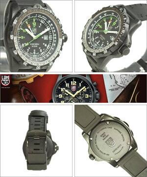 LUMINOXルミノックス腕時計8831KMメンズRECONリーコンナビスペシャリスト