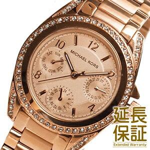 【レビュー記入確認後1年保証】マイケルコース 腕時計 MICHAEL KORS 時計 並行輸入品 MK5613 レディース Blair ブレア