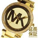 【レビュー記入確認後1年保証】マイケルコース 腕時計 MICHAEL KORS 時計 並行輸入品 MK5784 レディース Parker パー…