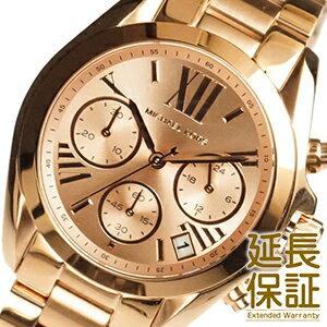 【レビュー記入確認後1年保証】マイケルコース 腕時計 MICHAEL KORS 時計 並行輸入品 MK5799 レディース Bradshaw ブラッドショー
