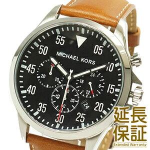 【レビュー記入確認後1年保証】マイケルコース 腕時計 MICHAEL KORS 時計 並行輸入品 MK8333 メンズ Gage ゲージ クロノグラフ