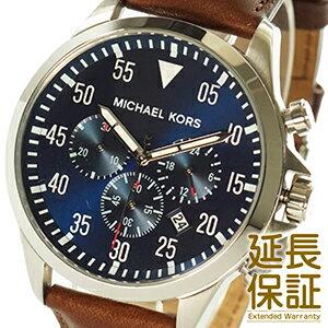 【レビュー記入確認後1年保証】マイケルコース 腕時計 MICHAEL KORS 時計 並行輸入品 MK8362 メンズ Gage ゲージ クロノグラフ