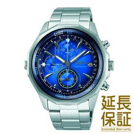 【正規品】WIRED ワイアード 腕時計 SEIKO セイコー AGAW439 メンズ THE BLUE ザ ブルー クロノグラフ クオーツ