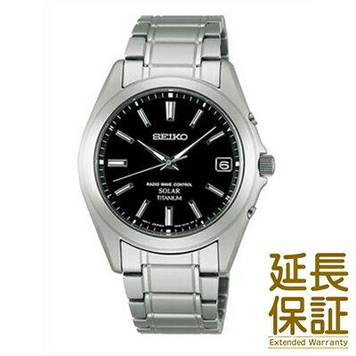 【レビュー記入確認後10年保証】セイコー 腕時計 SEIKO 時計 正規品 SBTM217 メンズ SPIRIT スピリット