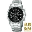 【レビュー記入確認後10年保証】SEIKO セイコー 腕時計 SBTQ041 メンズ SPIRIT スピリット 限定モデル