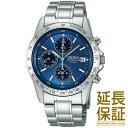 【レビュー記入確認後10年保証】SEIKO セイコー 腕時計 SBTQ071 メンズ SPIRIT スピリット 限定モデル