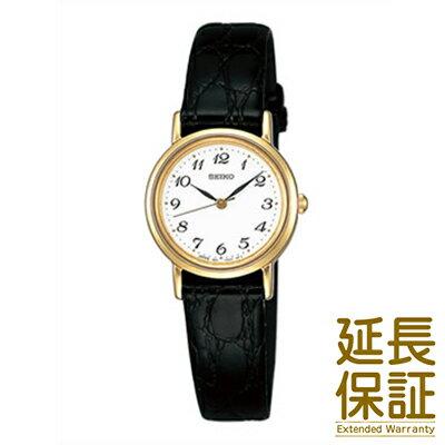 【国内正規品】SEIKO セイコー 腕時計 SSDA030 レディース ペアウォッチ SPIRIT スピリット