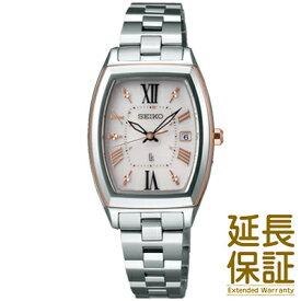5750b9397d 【正規品】SEIKO セイコー 腕時計 SSQW032 レディース LUKIA ルキア ソーラー 電波 チタン