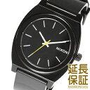 【並行輸入品】NIXON ニクソン 腕時計 A119-000 メンズ 男女兼用 TIME TELLER P タイムテラーP