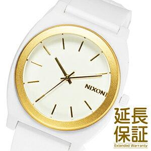 【レビュー記入確認後1年保証】ニクソン 腕時計 NIXON 時計 並行輸入品 A119 1297 メンズ TIME TELLER P タイムテラーP